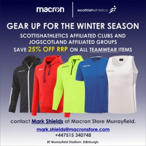 clubs-offer-december-2016-js